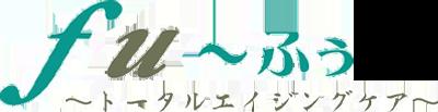 奈良市・富雄にあるトータルエイジングケア fu~ふう